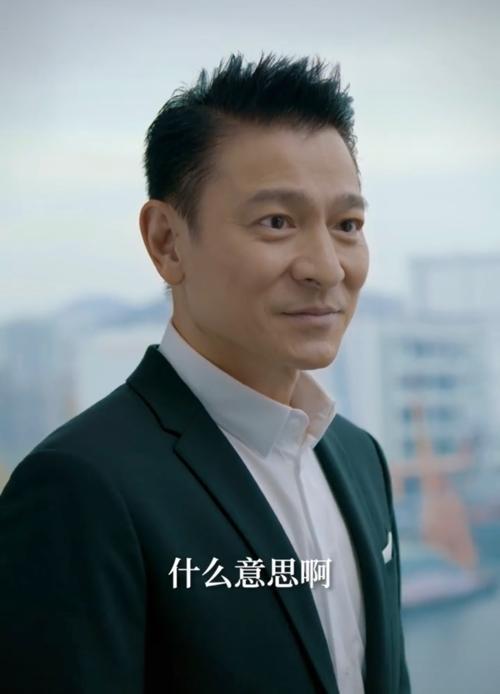59岁刘德华全球首个社交账号!重现无间道,贾玲陈浩民狂争榜1