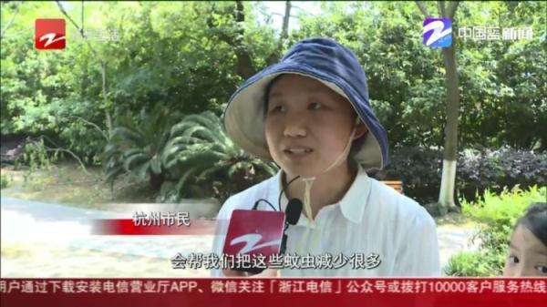 杭州这个小区火了!每晚传出怪叫,居民却说很幸福……